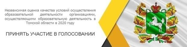 expert.tomedu.ru